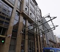 Bankowy Fundusz Gwarancyjny HQ
