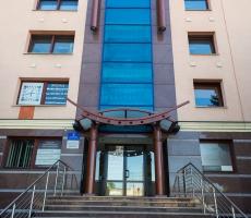 Biurowe Centrum Biznesu